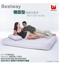 Bestway Extra-Firm Double Inflating Airbed
