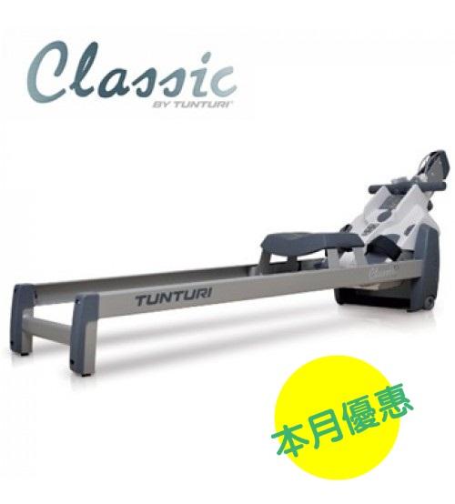 Tunturi Classic Row 3.1划艇機