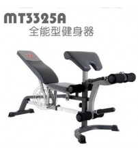 MT3325A Professional Training Chair
