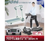 LITONG Mini Electric Running Machine