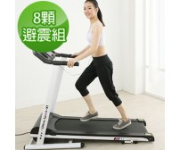 Ultra Sport X1 Professional Electric Running Machine