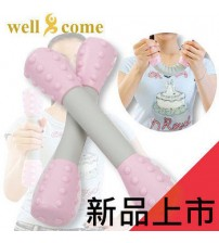 Wellcome Swing Dumbbell (Pink/Blue)