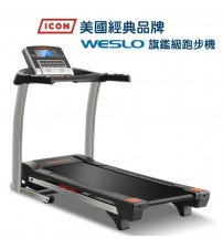 ICON-WESLO49816 旗鑑級跑步機